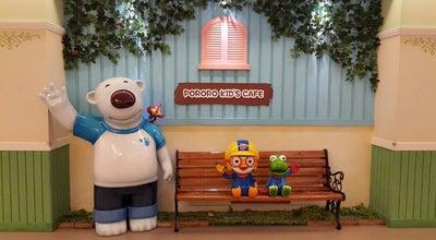 Photo of Theme Park 현대백화점 뽀로로 키즈 카페 at 청주시 상당구 복대동 3367 현대백화점 6층 뽀로로 키즈 카페, South Korea