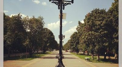 Photo of Park Парк Плевен at Ул. Зорге, Ростов-на-Дону, Russia