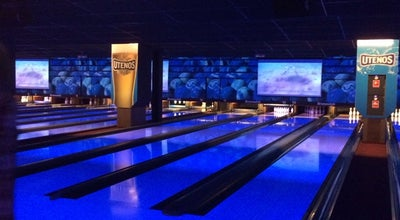 Photo of Bowling Alley City Bowling at Karaliaus Mindaugo Pr. 49, Kaunas 44333, Lithuania