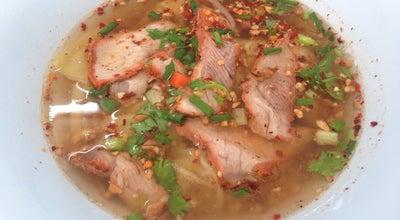 Photo of Ramen / Noodle House วิไลวรรณ at Thailand