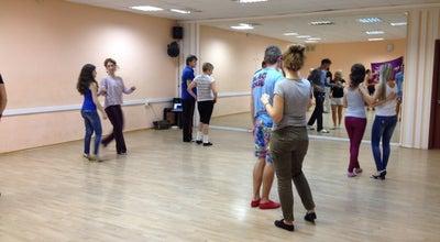 Photo of Music Venue SalsActive школа танцев at Советская 54, Пермь, Russia