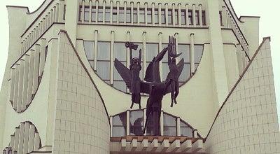 Photo of Theater Гродненский областной драматический театр at Мостовая Ул., 35, Гродно 230025, Belarus