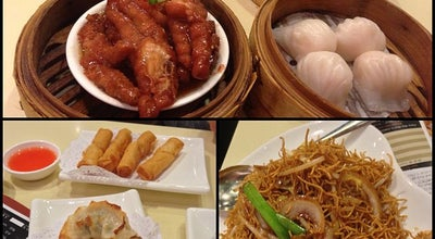 Photo of Dim Sum Restaurant MingHin Cuisine at 2168 S Archer Ave, Chicago, IL 60616, United States