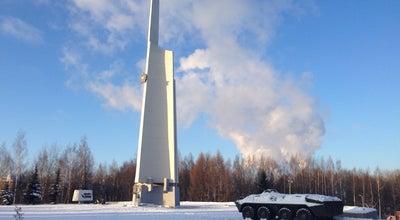 Photo of Monument / Landmark Стела at Парк Победы, Киров, Russia