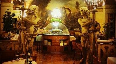 Photo of Italian Restaurant Zairo at Prato Della Valle 51, Padova 35123, Italy