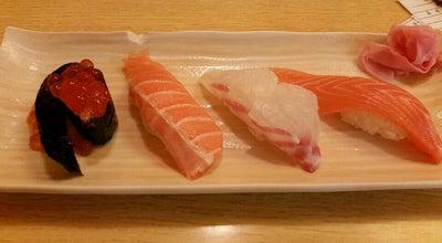 Photo of Sushi Restaurant 裕寿司 at 北桜塚1-5-16, 豊中市 560-0022, Japan