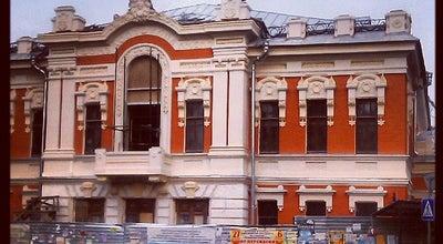 Photo of Theater Псковский академический театр им. А.С. Пушкина at Ул. Пушкина, 13, Псков, Russia