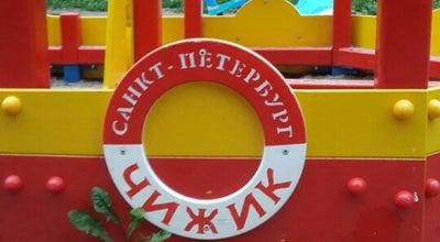Photo of Playground Детская площадка Краснопутиловская д.19 at Russia
