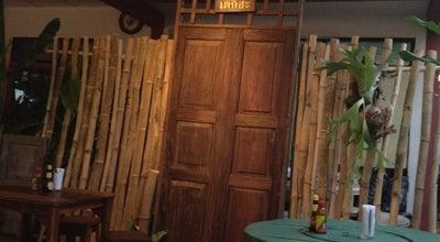 Photo of Coffee Shop เต็กฮะ อ่ะๆครุๆคริๆคระๆอ่าฮะๆอ่อเฮาะแอ่แฮะ at ข้างยายเผือก, Thailand