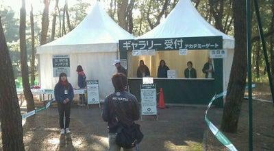 Photo of Golf Course フェニックスカントリークラブ at 塩路浜山3083, 宮崎市 880-0122, Japan