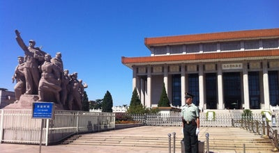 Photo of Cemetery 毛主席纪念堂 Chairman Mao's Mausoleum at 11 Qianmen E Ave, Beijing, Be 100000, China