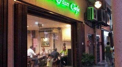 Photo of Vegetarian / Vegan Restaurant Tian Yian Cafe & Restaurant (天苑精进料理坊) at 5,7 & 9, Jalan 3/93, Cheras, Malaysia