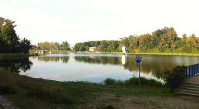 Photo of Lake Zalew nad Silnicą at Poland