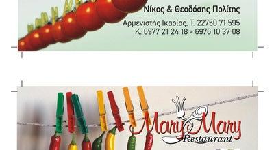Photo of Mediterranean Restaurant Marymary restaurant at Αρμενιστής, ikaria 833 01, Greece