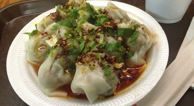 Photo of Chinese Restaurant Vanessa's Dumpling House at 118 Eldridge St, New York, NY 10002, United States