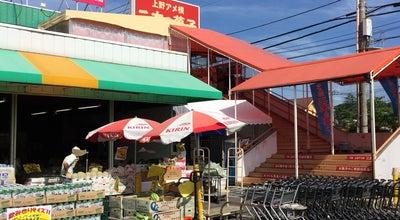Photo of Candy Store 二木の菓子 柏店 at 新柏4丁目13-8, 柏市 277-0084, Japan