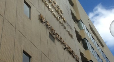 Photo of Library 厚木市立中央図書館 at 中町1-1-3, 厚木市 243-0018, Japan