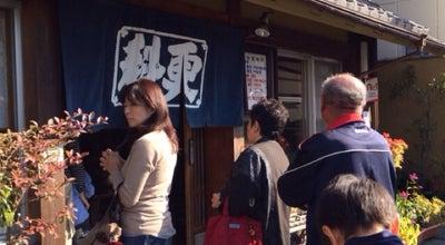 Photo of Food 信州そば 更科 at 京町3-4, 岐阜市, Japan