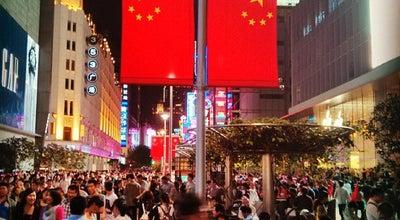 Photo of Mall 宏伊国际广场 | Hongyi Plaza at 南京东路299号, 上海, 上海 200001, China