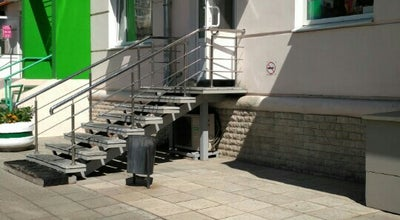 Photo of Bookstore Мир Книг at Комсомольский Просп., 2/26, Тверь, Russia