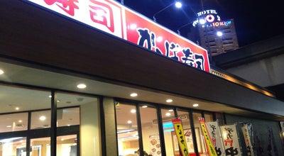 Photo of Sushi Restaurant かっぱ寿司 川越店 at 大字小仙波1057-1, 川越市, Japan