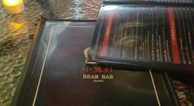 Photo of Cafe Bear Bar - Chengdu Road at 萬華區成都路10巷27號, Taipei, Taiwan