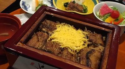 Photo of Japanese Restaurant 本庄うなぎ屋 北部店 at 大和町尼寺2979-3, 佐賀市 840-0201, Japan