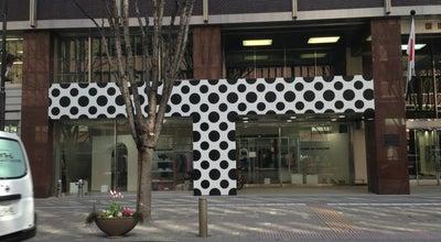 Photo of Boutique COMME des GARÇONS 丸の内店 at 丸の内3-4-1, 千代田区 100-0005, Japan