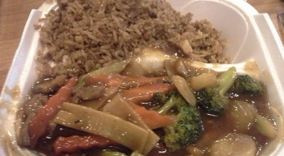 Photo of Chinese Restaurant A Taste Of China at 9225 Gravois Rd, Saint Louis, MO 63123, United States