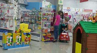 Photo of Toy / Game Store детский мир at Ukraine