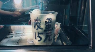 Photo of Fried Chicken Joint 九色香雞排 at 鼓山區臨海二路36號, 高雄巿, Taiwan