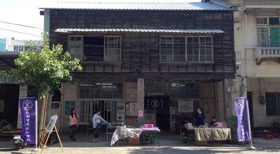 Photo of Historic Site 打狗文史再興會社 Takao Renaissance Association at 鼓山區捷興二街18號, 高雄市 804, Taiwan