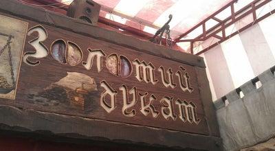 Photo of Coffee Shop Золотий Дукат at Просп. Ленина, 39, Мариуполь, Ukraine