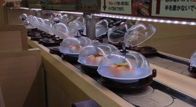 Photo of Sushi Restaurant くら寿司 貝塚脇浜店 at 脇浜1-12, 貝塚市 597-0073, Japan