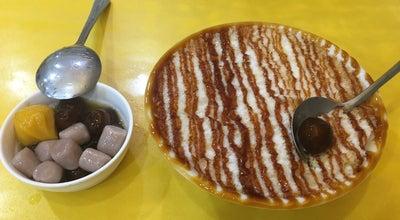 Photo of Dessert Shop 正宗包心粉圓 at Taiwan