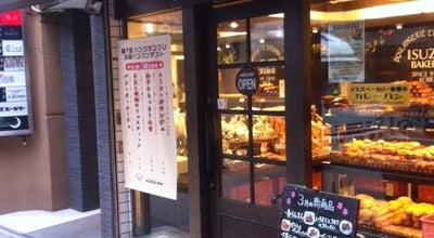 Photo of Bakery イスズベーカリー 北野坂店 at 中央区中山手通1-8-18, Kobe, Japan