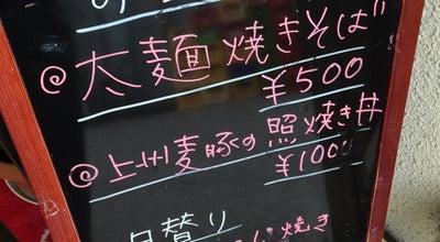 Photo of Cafe いーぐる at 本町2-11-8, 前橋市, Japan