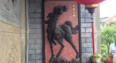 Photo of Museum Phúc Kiên Assembly Hall at 46 Tran Phu, Hoi An, Vietnam