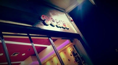 Photo of Dessert Shop Dolce at Άργους 52, Ναύπλιο 211 00, Greece