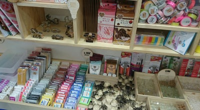 Photo of Hobby Shop La Petite Épicerie at 74 Rue De La Verrerie, Paris 75004, France