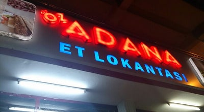 Photo of Steakhouse ÖZ ADANA ET LOKANTASI at Kahramanmaraş, Turkey