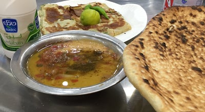 Photo of Breakfast Spot مطاعم الواقدي at حي العوالي, Makkah Al Mukarramah 4448, Saudi Arabia