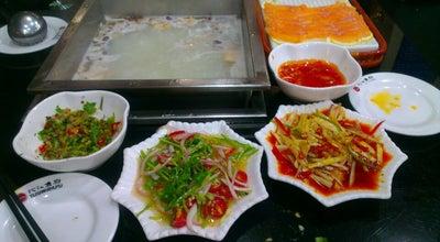 Photo of Seafood Restaurant 沱江鱼府 at 丽江市古城区花马街, 丽江, China