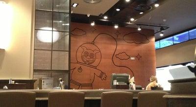 Photo of Burger Joint Moses (מוזס) at Cinema City, 3 Yaldey Teheran St., Rishon LeZion 75658, Israel