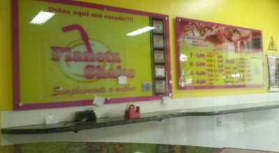 Photo of Ice Cream Shop Planeta Shake at Três Corações, Brazil