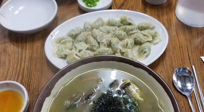 Photo of Korean Restaurant 중문 수두리 보말 칼국수 at 서귀포시 천제연로 190, 서귀포시, South Korea