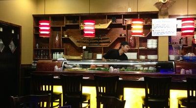 Photo of Japanese Restaurant Hokkaido at 4460 Washington Rd, Evans, GA 30809, United States