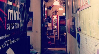 Photo of Cafe Café Corridor at G/f, 26a Russell St, Causeway Bay, Hong Kong