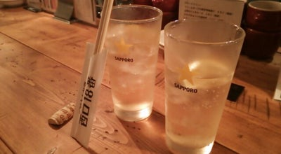 Photo of Bar ごはんとお酒 西口18番 at Japan