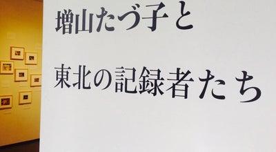 Photo of Art Gallery SARP 仙台アーティストランプレイス at 青葉区錦町1-12-7, 仙台市, Japan
